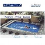 Spa Ypsilon πολυεστερική πισίνα 250x400x125CM