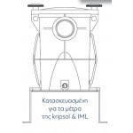 Βάση αντλίας ανοξείδωτη inox ύψους 10cm